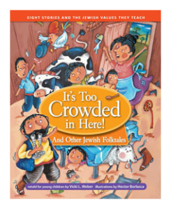 book cover: It's Too Crowded in Here